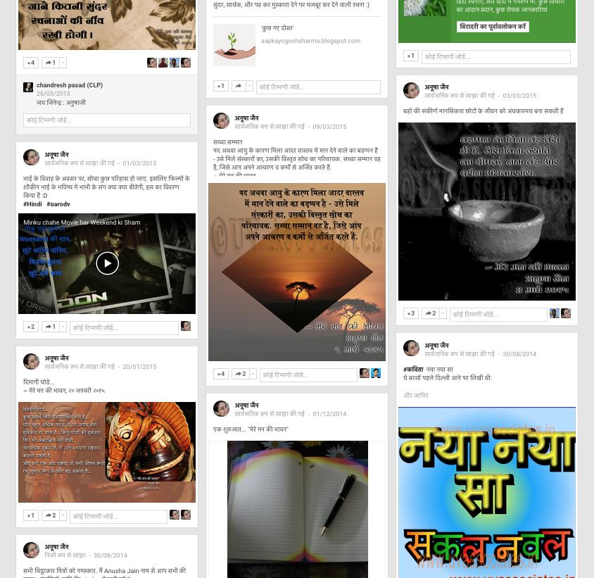 व्यवस्थित गूगल प्लस पृष्ठ से पाठकों को आकर्षित करें