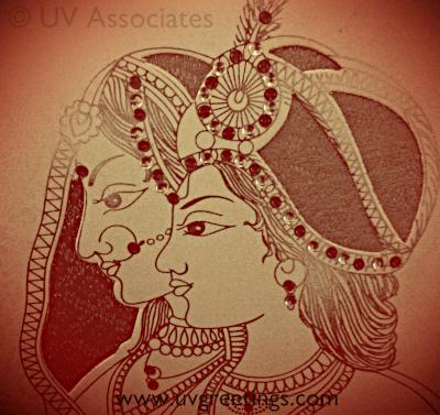 Chavi Dekh Tihari